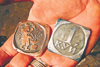 Антикризисная валюта - Один Куй