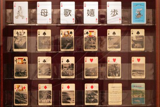 Casino.ru - Музей игральных карт в Петергофе