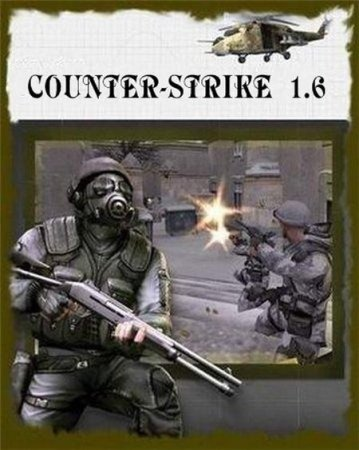 Portable Counter-Strike 1.6 DeathMatch+GunGame