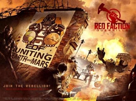 Чит коды для игры Red Faction Guerrilla