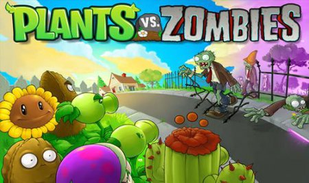 Чит коды к игре Plants vs. Zombies