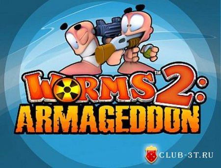 Трейнер к игре Worms 2  Armageddon