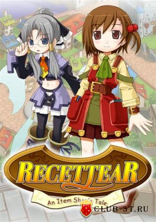 Трейнер к игре Recettear An Item Shops Tale