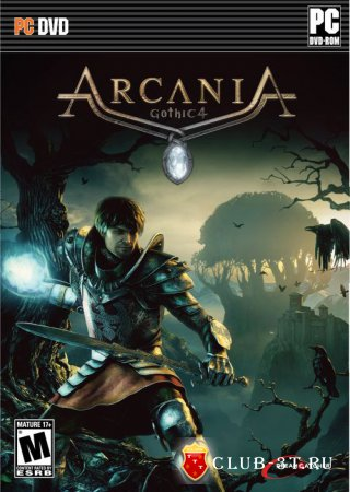 Чит коды к игре ArcaniA - Gothic 4