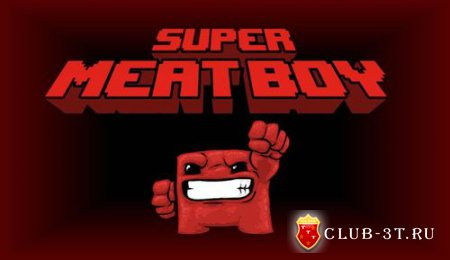 Чит коды к игре Super Meat Boy
