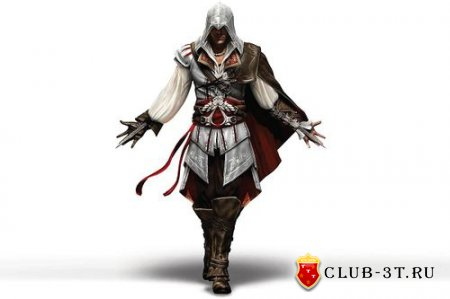 Чит коды к игре Assassins Creed Brotherhood ( Assassins Creed Братство крови )