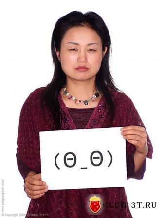китаец смайлик: