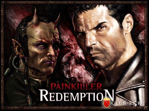 Чит Коды Для Painkiller Redemption
