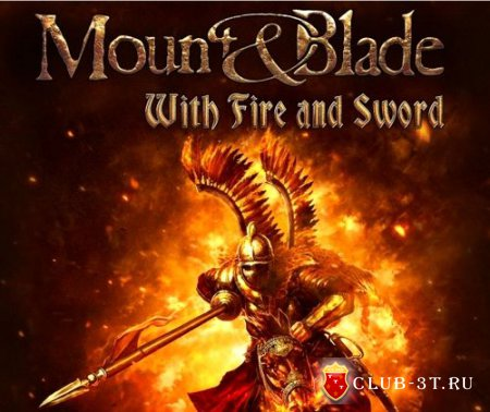 Чит коды к игре Mount & Blade With Fire and Sword