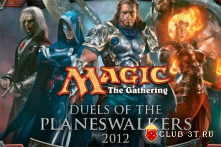 Трейнер к игре Magic The GatheringDuels of the Planeswalkers 2012