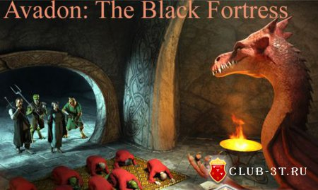 Чит коды к игре Avadon The Black Fortress