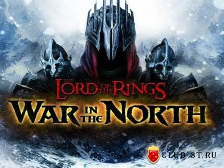 Трейнер к игре The Lord of the Rings War in the North