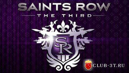 Чит коды к игре Saints Row The Third