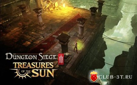 Трейнер к игре Dungeon Siege 3 Treasures of the Sun