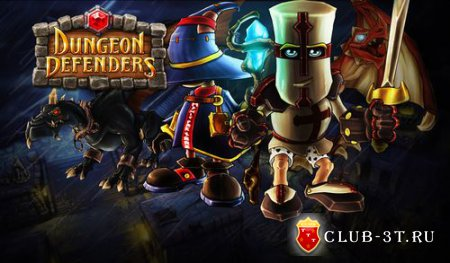 Трейнер к игре Dungeon Defenders