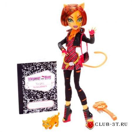 Продажа Кукол Monster High