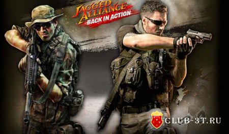 Трейнер к игре Jagged Alliance Back in Action