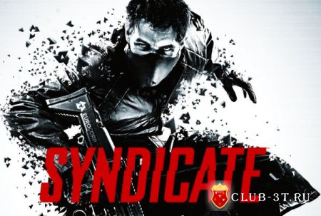 Трейнер к игре Syndicate 2012