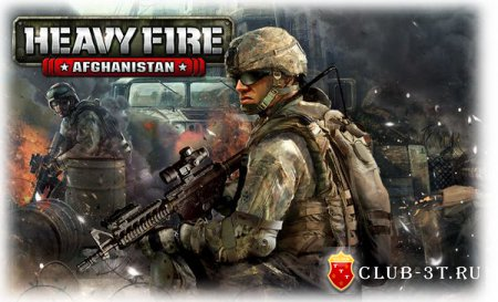 ������� � ���� Heavy Fire Afghanistan