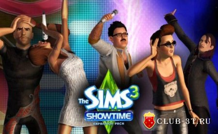 Трейнер к игре The Sims 3 Showtime