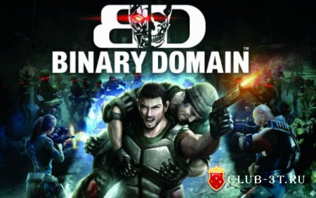 Трейнер к игре Binary Domain