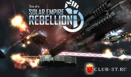 Трейнер к игре Sins of a Solar Empire Rebellion
