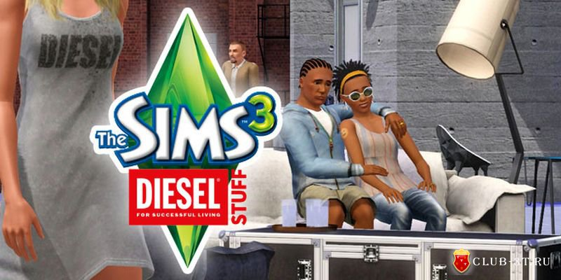 how to get the sims 3 stuff packs for free