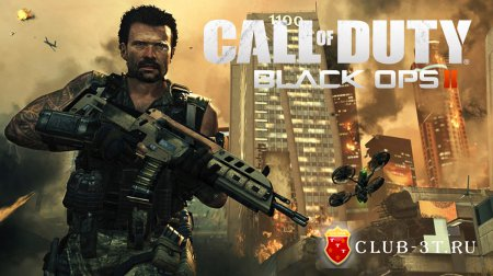 Чит коды к игре Call of Duty: Black Ops 2
