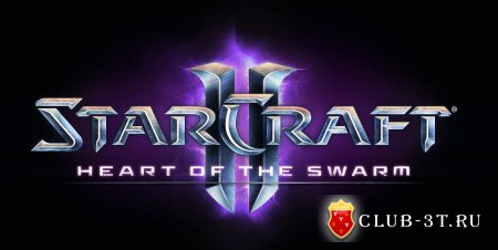 Трейнер к игре StarCraft 2: Heart of the Swarm