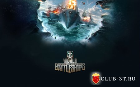 World of Warships (World of Battleships)