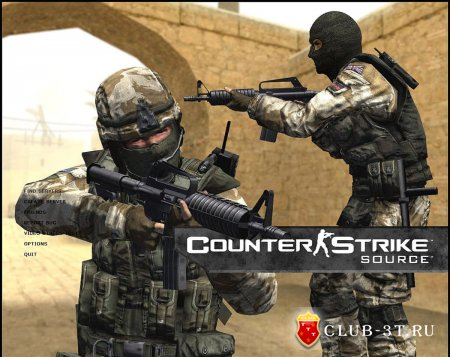 Чит коды к игре Counter Strike Source