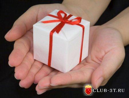 Искусство поздравлять и дарить подарки