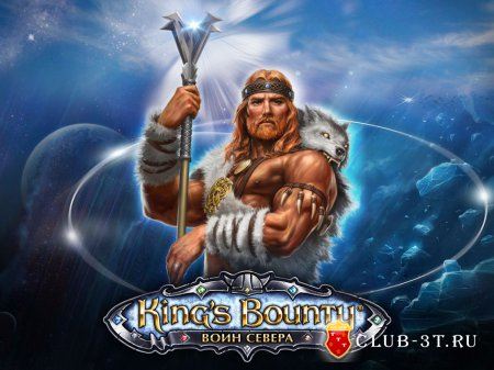 King's Bounty: Воин Севера ( King's Bounty: Warriors of the North )