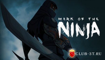 Трейнер к игре Mark of the Ninja