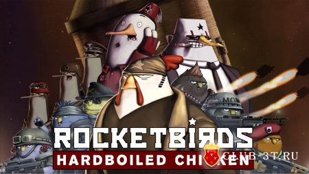 Трейнер к игре Rocketbirds: Hardboiled Chicken