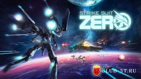 Трейнер к игре Strike Suit Zero
