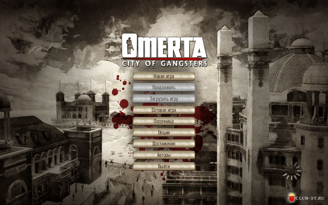 Screens Zimmer 6 angezeig: omerta city of gangsters trainer