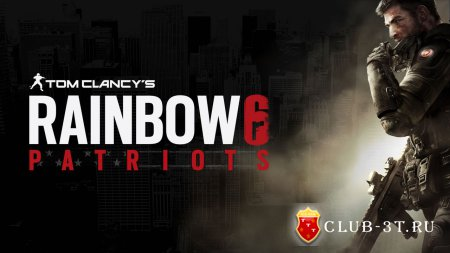 ������� � ���� Tom Clancy's Rainbow 6 Patriots