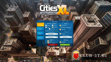 Трейнер к игре Cities XL Platinum