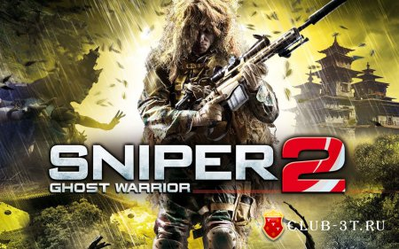 Трейнер к игре Sniper Ghost Warrior 2