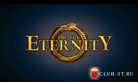 Чит коды к игре Project Eternity