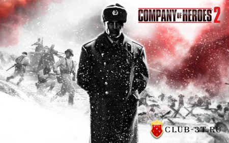 Company of Heroes 2 ������� version 3.0.0.8627 beta + 1