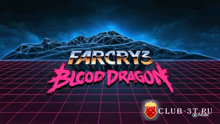 Far Cry 3 Blood Dragon Трейнер version 1.0 + 7