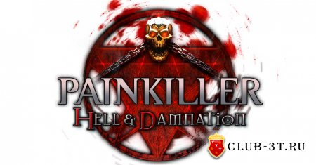 Painkiller Hell & Damnation Трейнер version 1.7 + 4