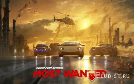 Need for Speed Most Wanted 2012 Трейнер version 1.5 + 8