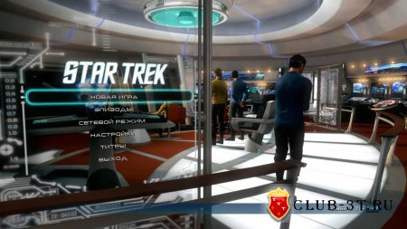 Star Trek (2013) Trainer version 1.0 Update 1 + 6