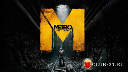 Metro Last Light Trainer version 1.0.0.2 + 15