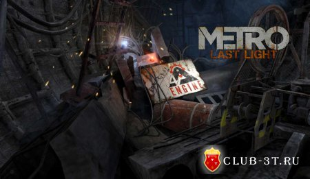 Metro Last Light Trainer version 1.0.0.2 + 9