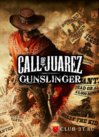 Call of Juarez Gunslinger Трейнер version 1.0 + 7
