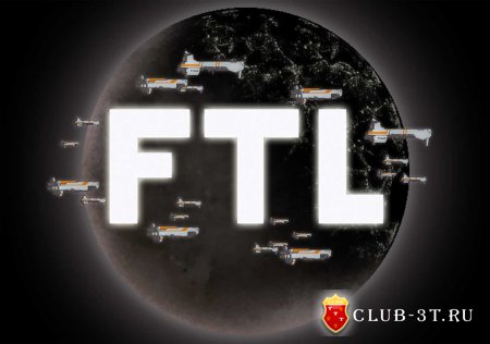 FTL Faster Than Light Трейнер version 1.03.1 + 8